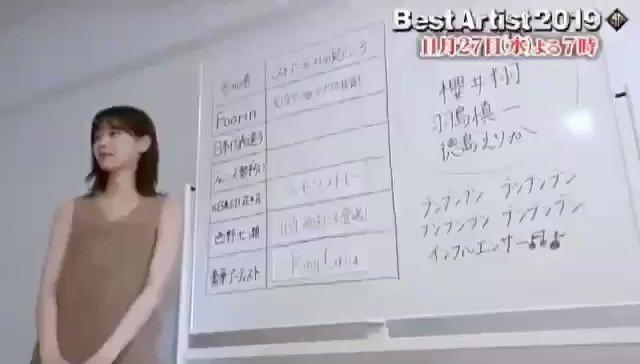 ベストアーティスト2019 西野七瀬