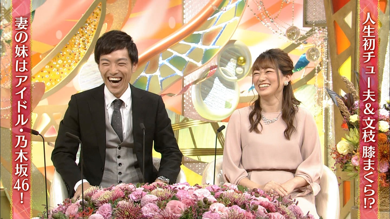 新婚さんいらっしゃい! 松村沙友理の姉