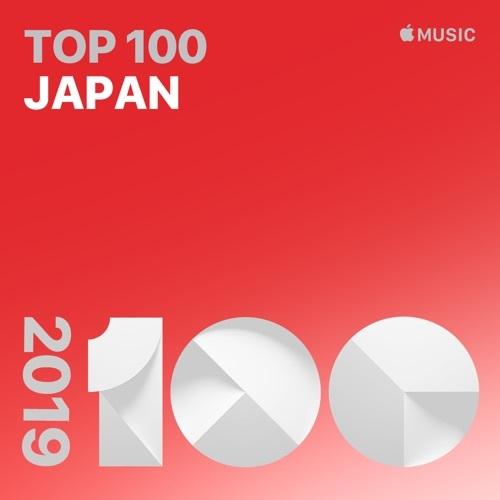 Apple Music2019年トップソング100