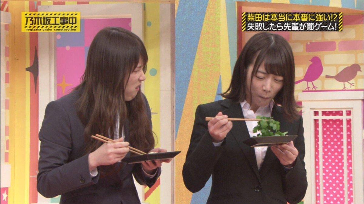 北野日奈子、乃木坂工事中の罰ゲームでパクチーを克服