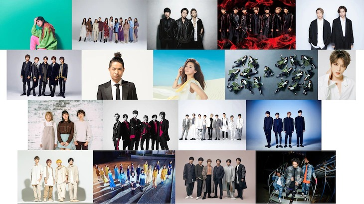 CDTVスペシャル!クリスマス音楽祭2019