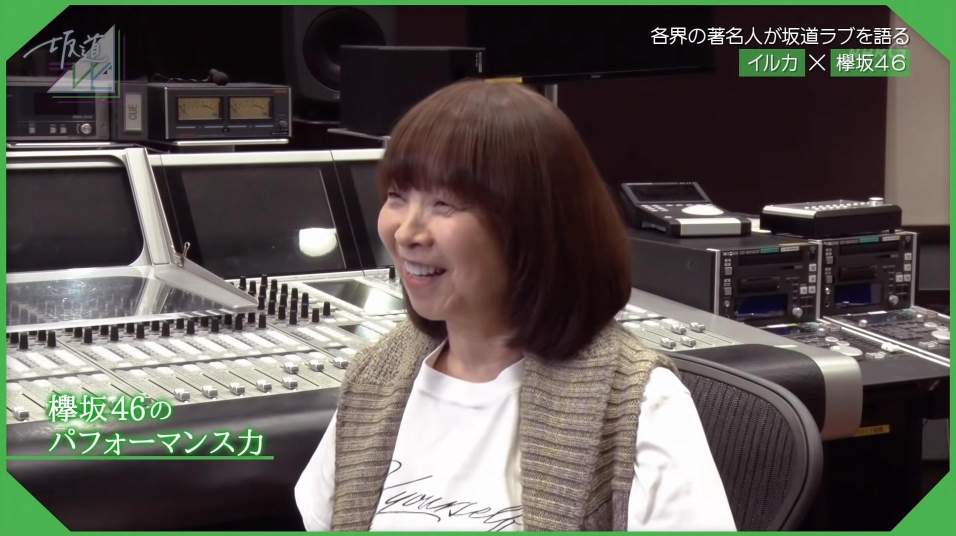 坂道テレビ 欅坂46 イルカ