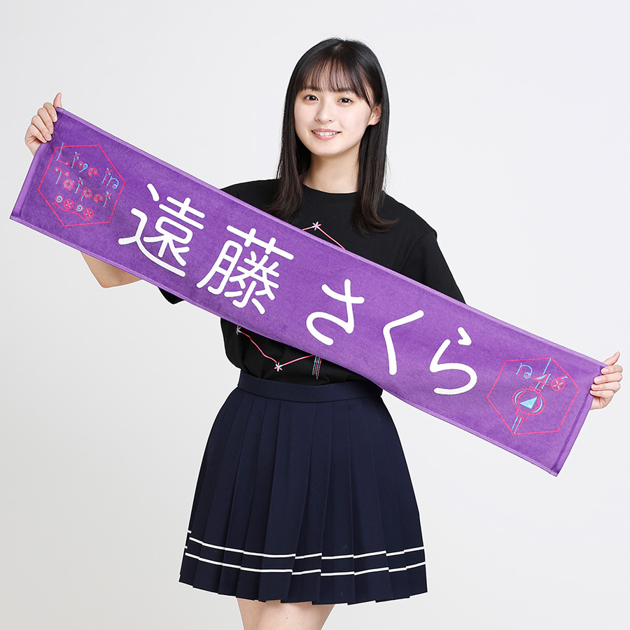 NOGIZAKA46 Live in Taipei 2020グッズ2