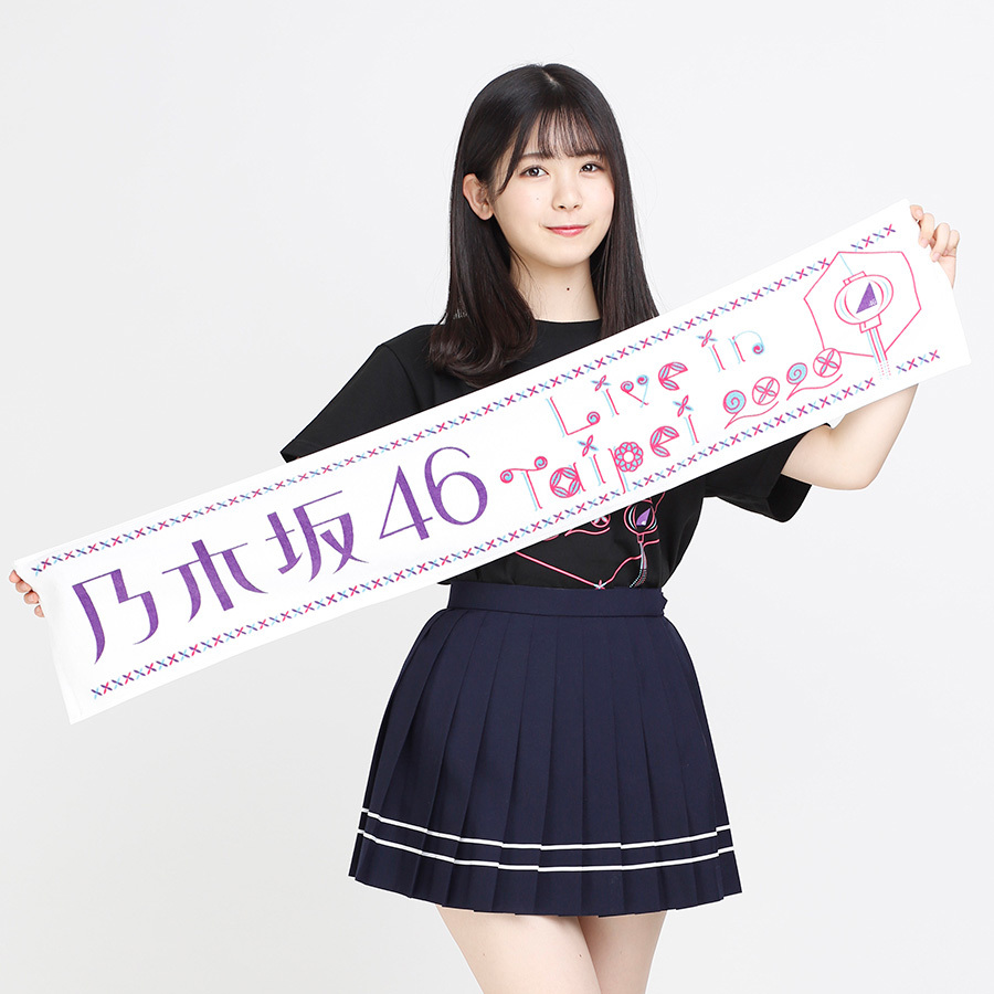NOGIZAKA46 Live in Taipei 2020グッズ3