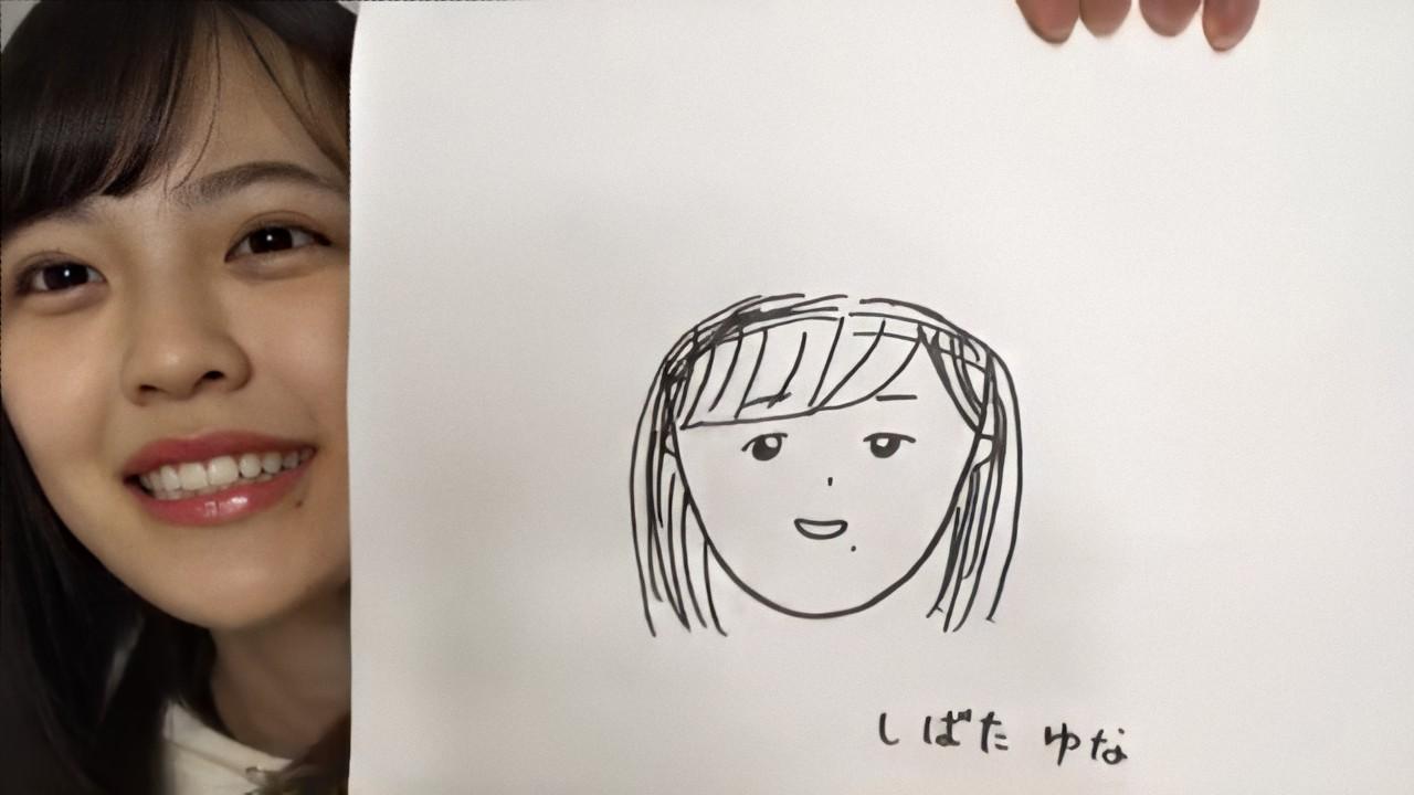 柴田柚菜 自画像