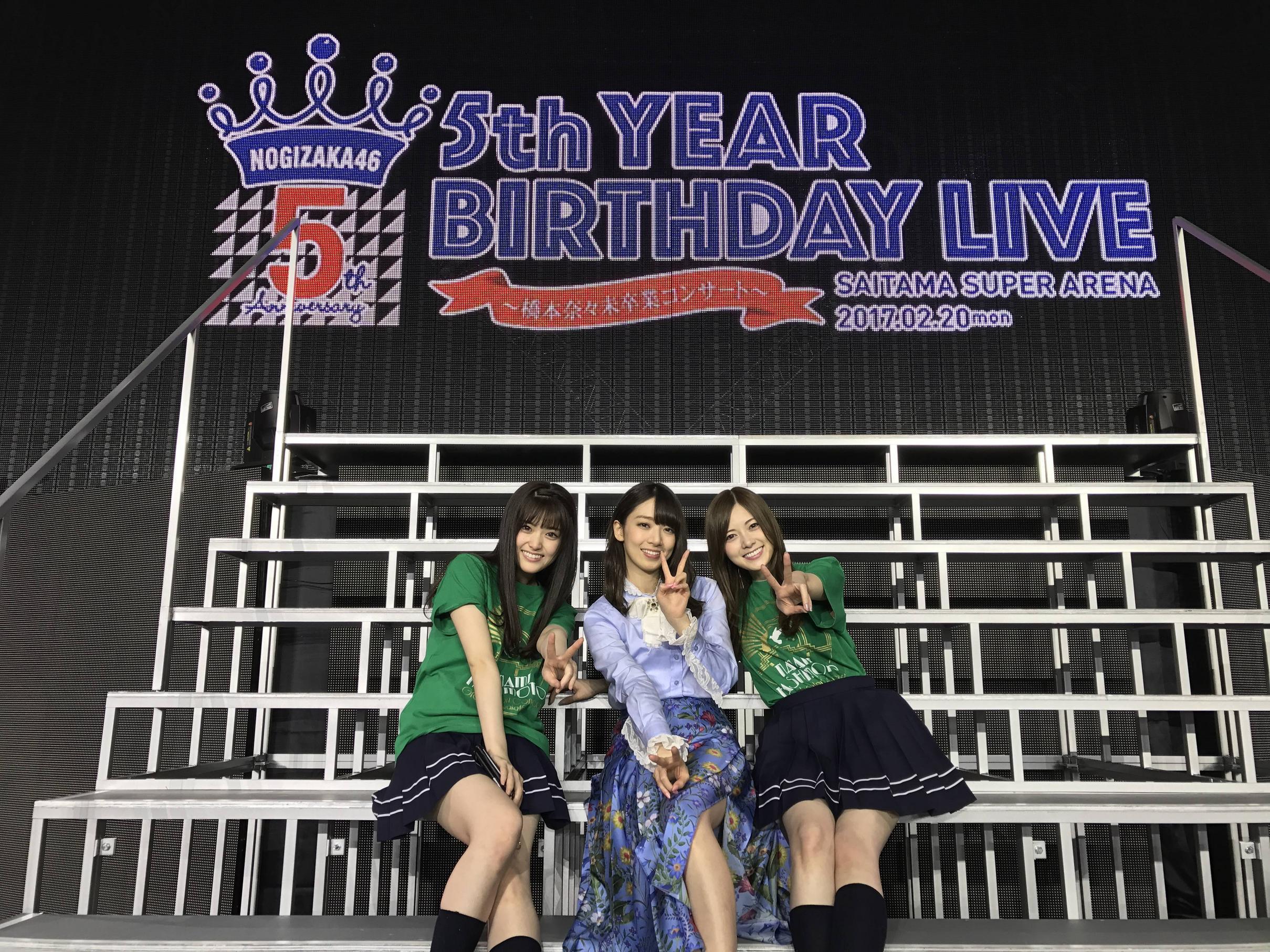 乃木坂46「しあわせの保護色」MV 御三家2