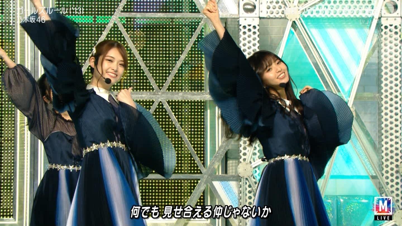 Mステ3時間SP 乃木坂46 ガールズルール