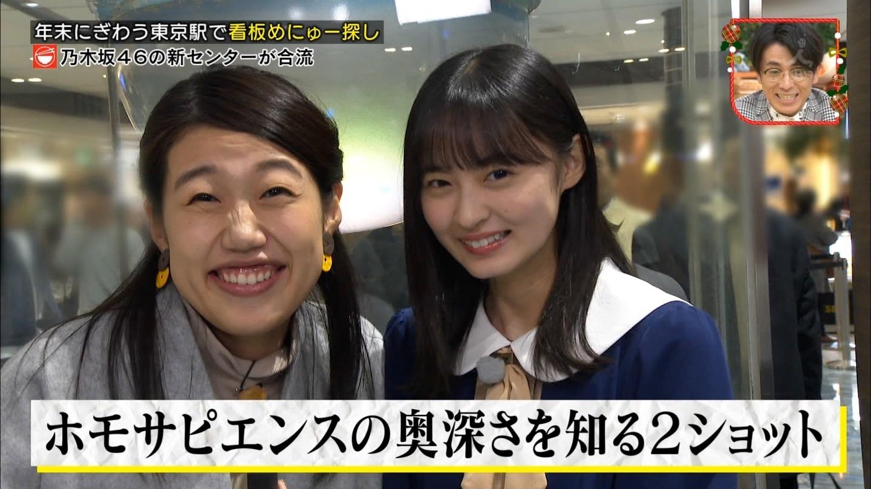 王様のブランチ ホモサピエンスの奥深さを知る横澤夏子と遠藤さくらの2ショット