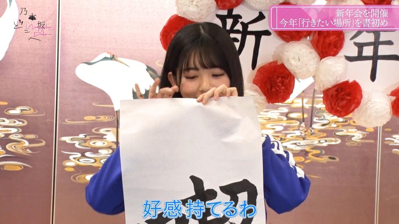 乃木坂どこへ 筒井あやめ 喫茶店4