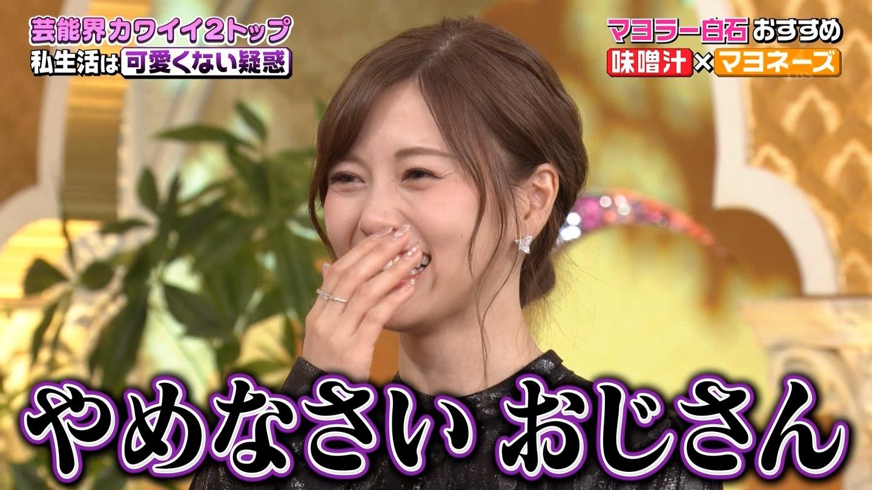 【櫻井・有吉THE夜会】乃木坂46白石麻衣「味噌汁にマヨネーズはおいしい」