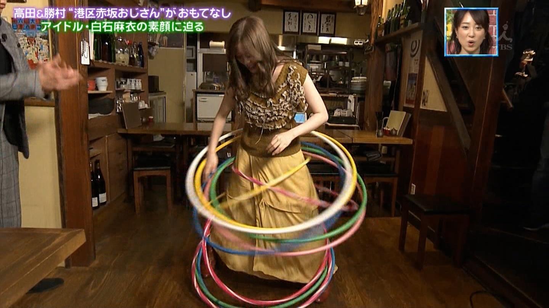 【ぴったんこカン・カン】乃木坂46白石麻衣、特技のフラフープ披露