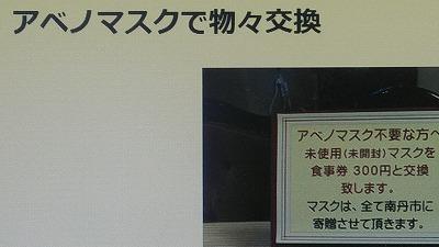 951_0182.jpg