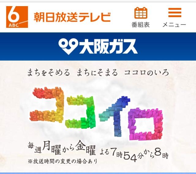 fc2blog_20200117100828862.jpg