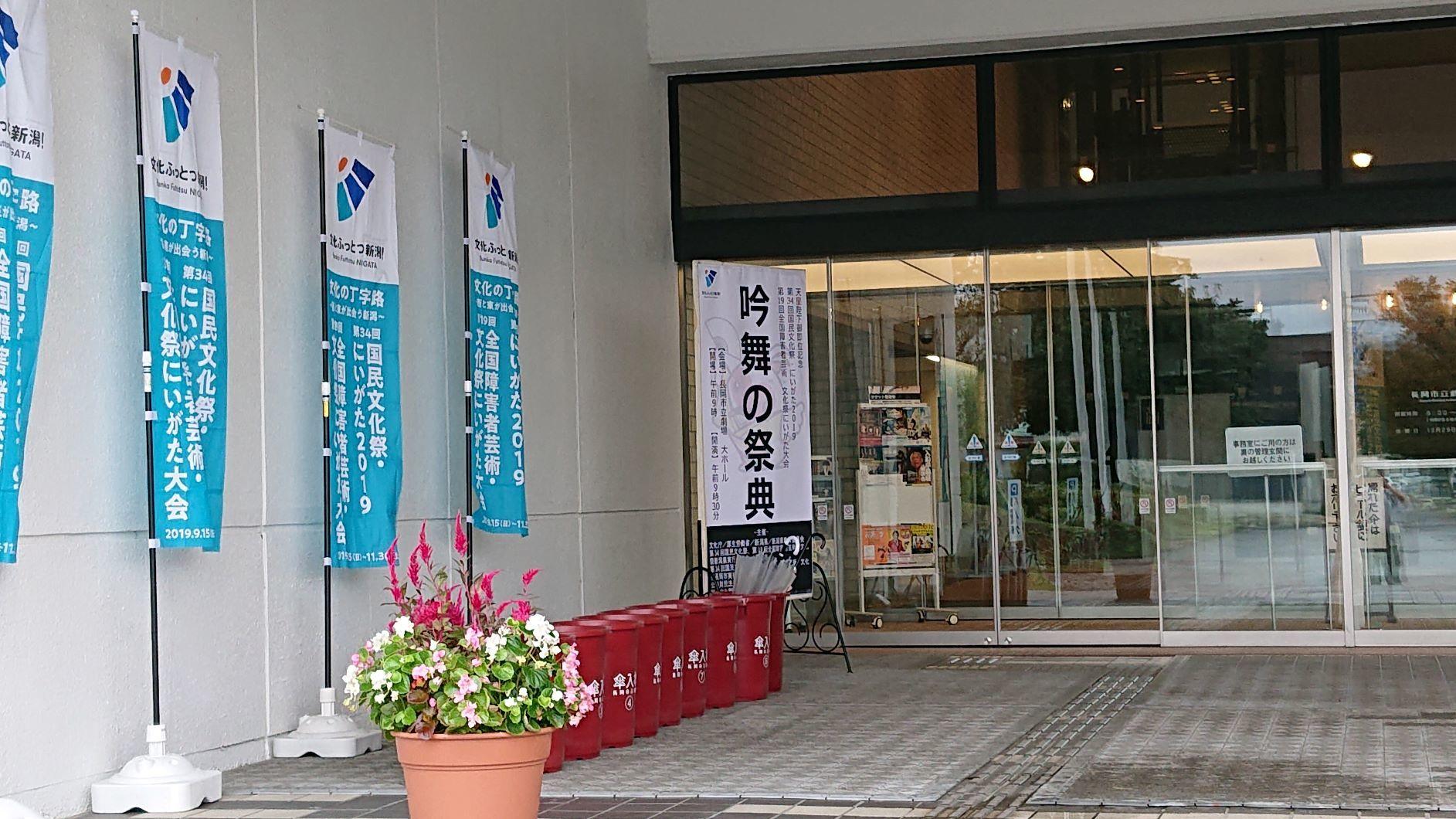 国民文化祭語り玄関DSC_0581 (002)