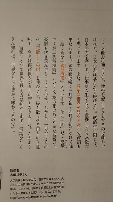 2019-12-2-3.JPG
