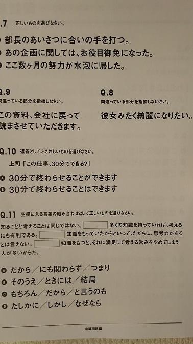 2019-12-2-4.JPG