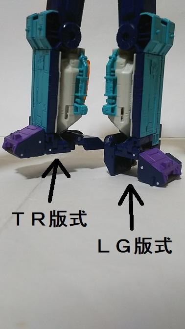 LG-Overlprd5.JPG