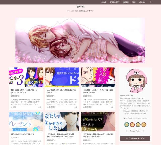 blog1751.jpg