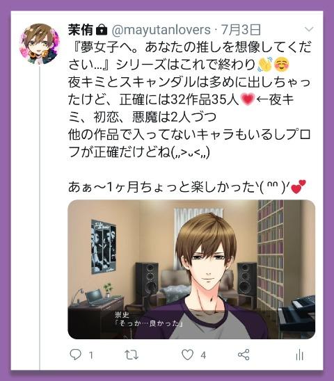 blog1825.jpg