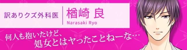 blog1846.jpg