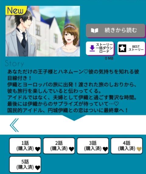 blog1868.jpg
