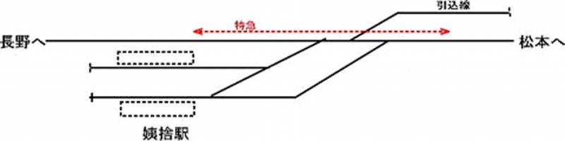 140207yukimi16.jpg