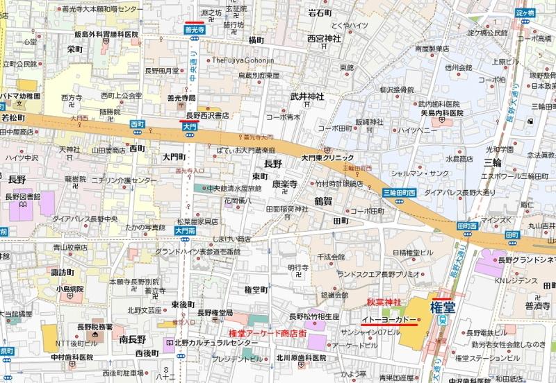 140208yukimi21.jpg