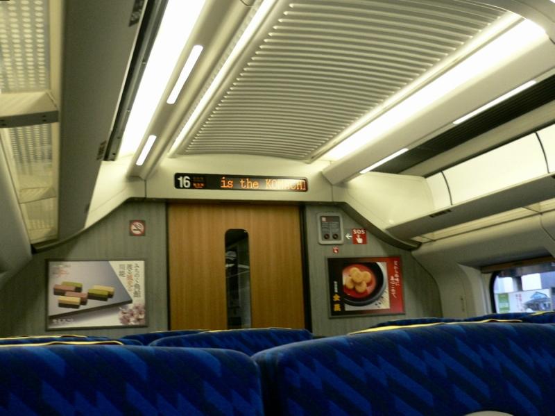 20071005j2.jpg