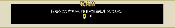 20020801_20200208131112e41.png