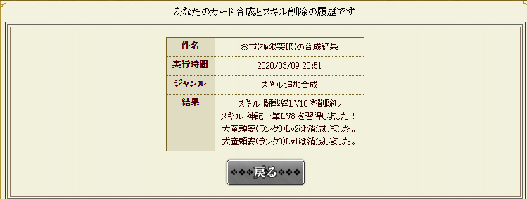2003090.png