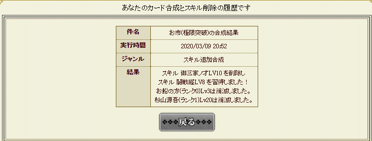 2003091.png