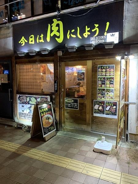 390en_steak02.jpg