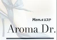 aroma-doctor4.jpg