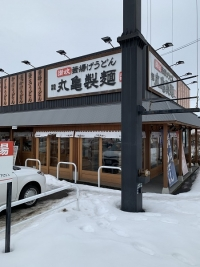 marukame_shinkawa02.jpg