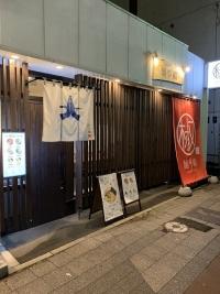 menya_itadaki03.jpg