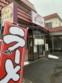 nanabei11.jpg