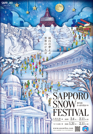 sapporo-snow-fest-2020.jpg