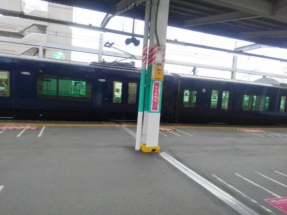 埼京線ホームに相鉄線