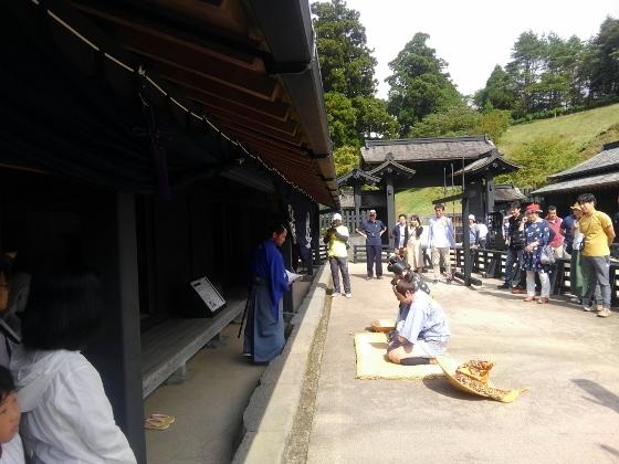 箱根関所跡