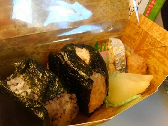 新幹線 あさのおむすび弁当