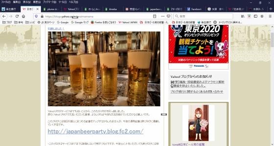 20191215Yahooblog (560x298)