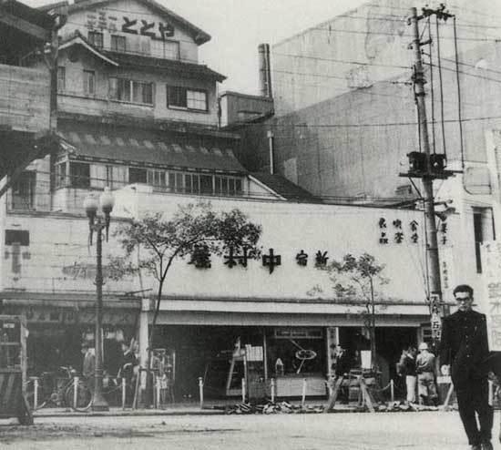 中村屋_S32