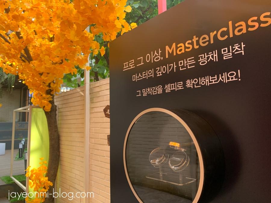 jungsaemmool_masterclass_radiant_cushion1.jpeg