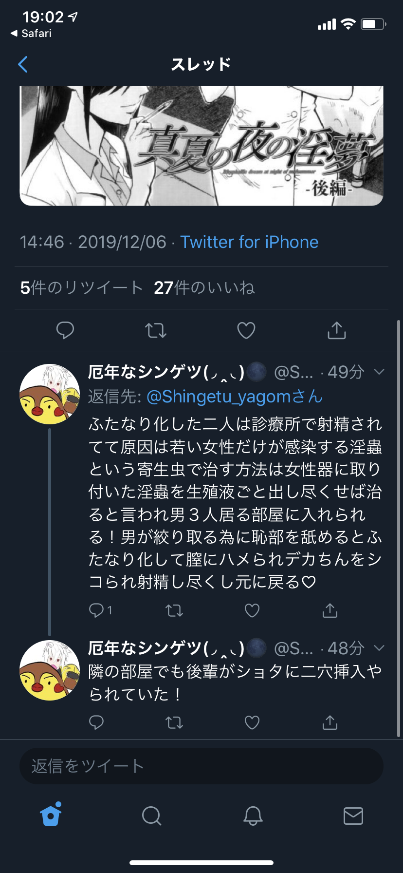 2019120619065108a.png
