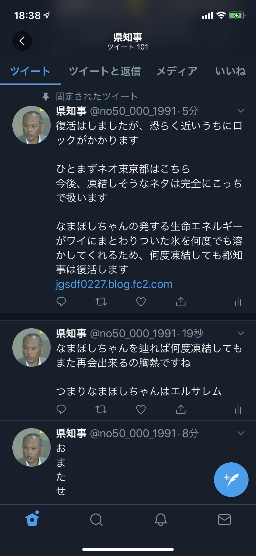 20191207183958ef1.png