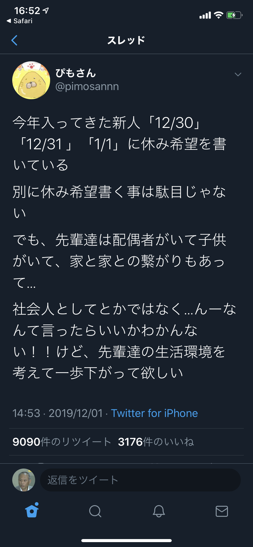 201912081653117b9.png