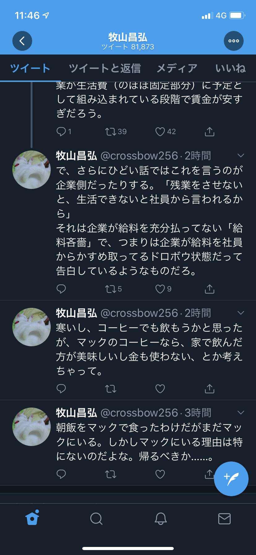 20191211114746c4d.png
