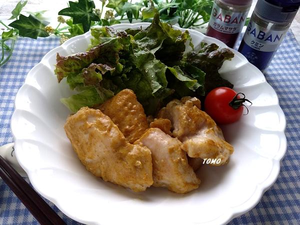 鶏むね肉のスパイシーマヨネーズ炒め