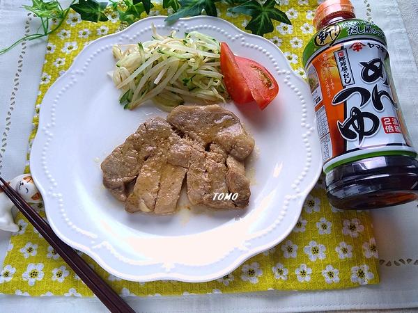 ヤマキ麺つゆでトンテキ