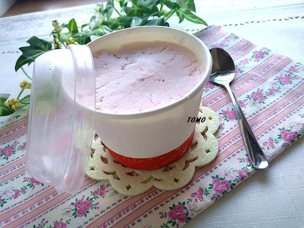 イチゴヨーグルトアイス1